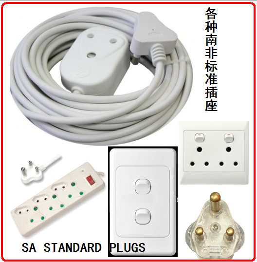 Dzv 01 All Types Of South Africa Electric Plugs Tills Cash Counters Electronics Products Shopfitters Cash Carry Displaying Equipments Shelvings Shopfittings